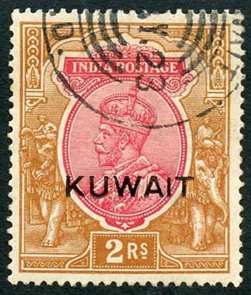 Kuwait SG13 1923-24 KGV 2r Carmine & Brown with Opt (Type 2) Wmk Large Star VFU