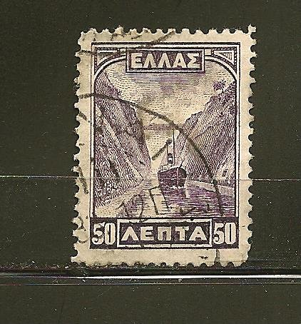 Greece 326 Used