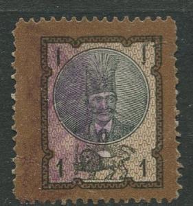 Persia - Scott 41 - Nasser-eddin Shah Qajar -1879 - Used -Single 1k Stamp
