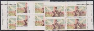Canada USC #1028 Mint MS Imprint Blocks - VF-NH 1984 United Empire Loyalists