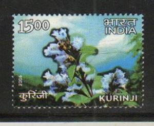 India  2006 # 2154  Kurinji Flower Blooms Once in 12 Years  MNH  03185