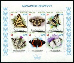 HERRICKSTAMP NEW ISSUES KAZAKHSTAN Butterflies Sheetlet