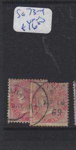 INDIA  (PP2409B) QV   8A  SG 73-4   VFU