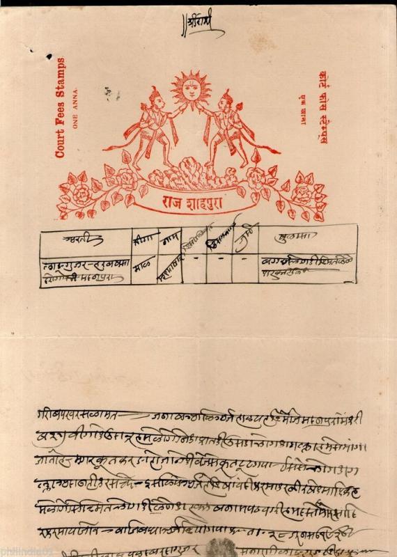 India Fiscal SHAHPURA State 1 An Stamp Paper T5 KM 51 Court Fee Revenue 10325B