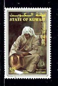 Kuwait 1416 Used 1998 Potter    (ap1040)