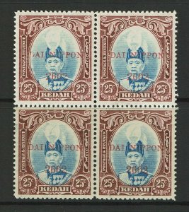 Kedah Japanese Occupation SG# J9, blk of 4, appears Never Hinged, see notes 9985