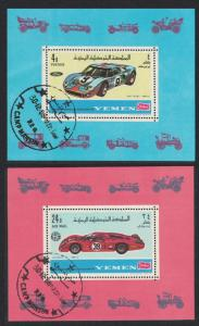 Yemen Racing Cars 2 MSs 1968 MNH