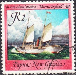 Papua New Guinea  #676  Used
