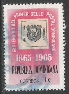 DOMINICAN REPUBLIC 615 VFU STAMP S530-4