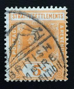 Malaya Straits Settlements 1921 KGV 5c SG#225 pmk BRITISH EMPIRE EXHIBITION