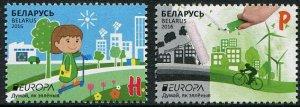 HERRICKSTAMP NEW ISSUES BELARUS Sc.# 980-81 EUROPA 2016 Think Green