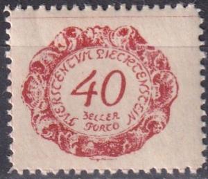 Liechtenstein #J7  MNH (SU7256)