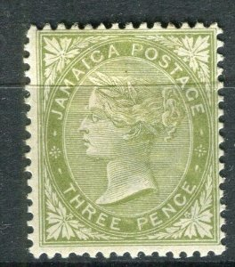 JAMAICA; 1883 early classic QV issue fine Mint hinged 3d. value