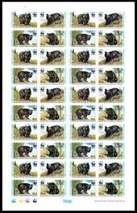 Pakistan WWF Himalayan Black Bear Full Sheet of 10 sets Folded SG#780-783