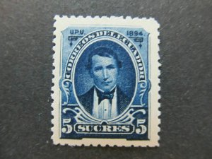 A4P46F25 Ecuador 1894 5s mlh**