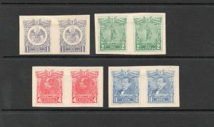 Mexico - 1915 Imperf Pairs (4) MH -  Lot 0419121