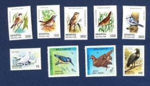 BELARUS - # 75 // 348 - VF MNH - Birds - 1994-2000