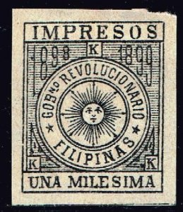 Philippines Stamp  1899 NEWSPAPER STAMP 1M BLACK IMPERF