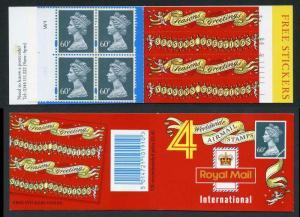 DB18(15) 1994 2.40 Worldwide Airmail Xmas Edition (Walsall) Cyl W1/W1 with T Bar