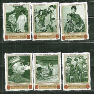 Manama MNH Set Of 6 Franklin D. Roosevelt