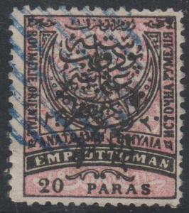 EASTERN RUMELIA Sc 24B WITH FORGED Type a OVERPRINT USED VF (CV$275)