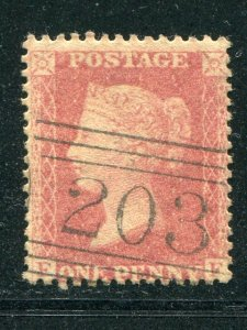 Great Britain #20  Used  VF    - Lakeshore Philatelics
