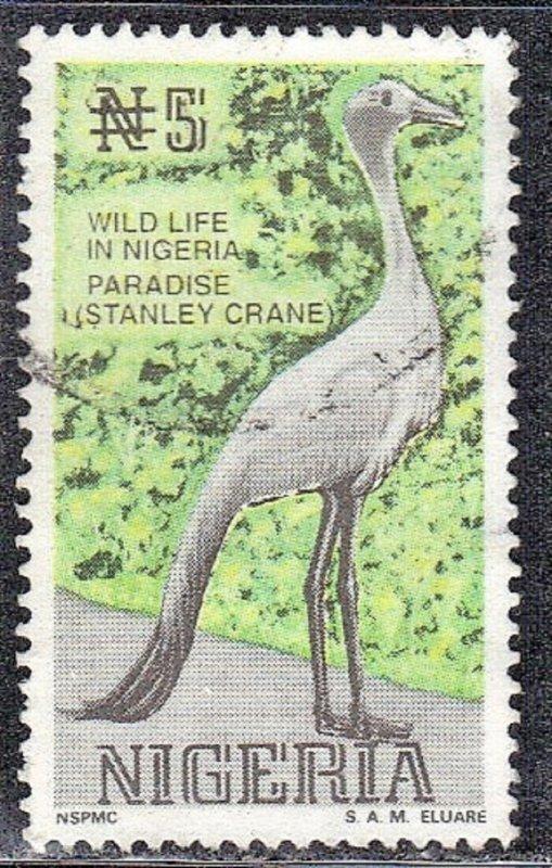 NIGERIA SC# 615B  USED* 5n  1992-93   STANLEY CRANE 2    SEE SCAN