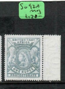BRITISH EAST AFRICA  (PP1505B)   QV  1R  SG 92A  MARGIN COPY   MOG