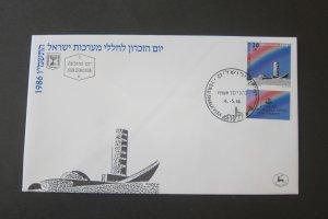Israel 1986 Sc 937 FDC