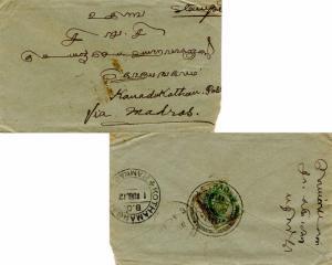 Burma India 1/2a KEVII 1912 Letpadan to Kanadukathan.  Reverse franked.  Redu...