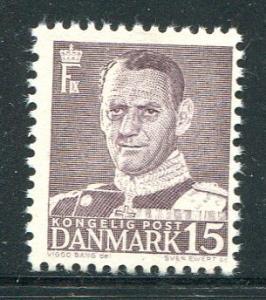 Denmark #319 mint - Make Me An Offer