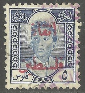 IRAQ LOT 2