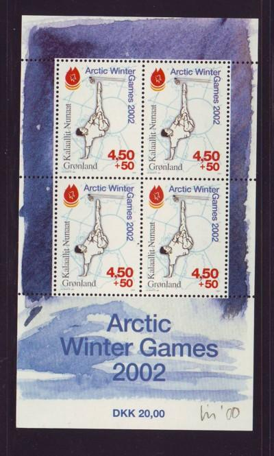 Greenland Sc B26a 2001 Arctic Games  stamp sheet NH