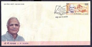 India 2007 Famous People J.P. Naik , Book FDC Inde Indien