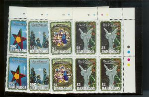 BARBADOS Sc#791-794 Complete Mint Never Hinged PLATE BLOCK Set