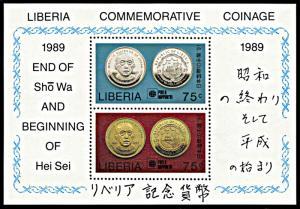 Liberia MNH S/S 1147 Coinage Overprint Hirohito SCV 4.50