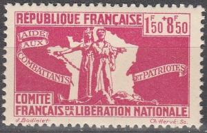 French Colonies #B4  MNH F-VF (SU4800)