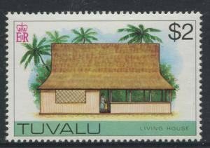 Tuvalu - Scott 36 - Pictorial Definitives -1976 - MVLH - Single $2.00c Stamp