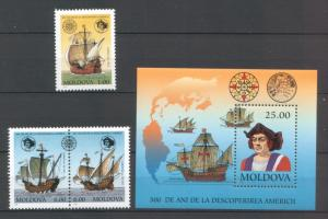 Moldova 1992 Christopher Columbus Ships 3 MNH stamps + Block