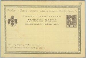 77596 - SERBIA - POSTAL HISTORY - double STATIONERY  CARD Michel # P24 II