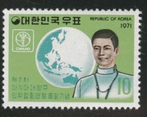 Korea Scott 801 MNH** Physician stamp 1971