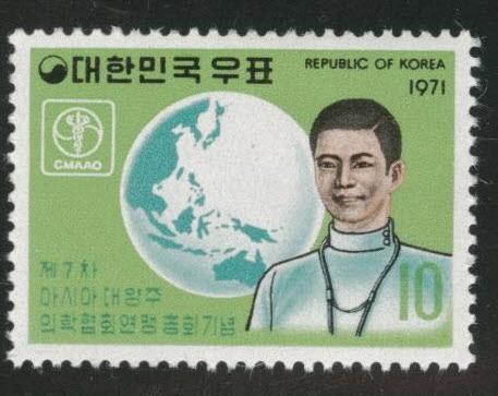 Korea Scott 801 MNH** Physician stamp 1971