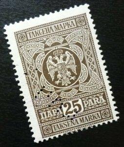 Yugoslavia Serbia Revenue Stamp  C10