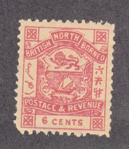 North Borneo - 1892 - SC 41 - LH - Small thin behind bottom perfs