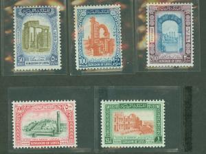 Libya 291-295 Mint VF NH