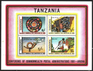 Tanzania. 1981. bl25. Conference of postal administrations. MVLH.