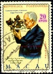 Aviator, Admiral Coutinho With Sextant, Macau SC#417 used