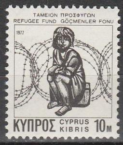 Cyprus #RA3 MNH F-VF  (V1745)