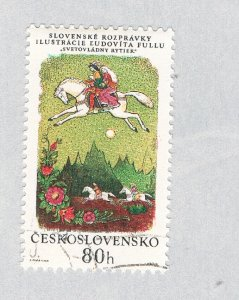 Czechoslovakia Fairytale multi 80h (AP128913)