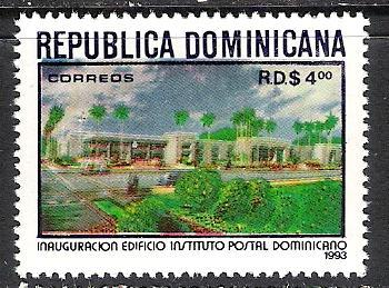 DOMINICAN REPUBLIC 1149 MNH 1164B